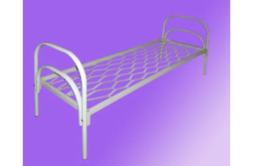 Железные двухъярусные кровати для бытовок, кровати для общежитий, кровати для интернатов, фото — «Реклама Евпатории»