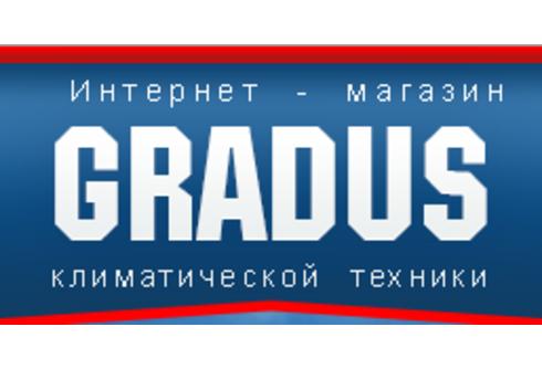 """Интернет-магазин кондиционеров """"Градус"""""""