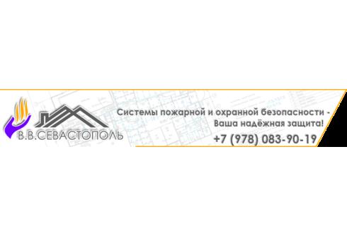 В.В. СЕВАСТОПОЛЬ ООО в Севастополе: адрес, контакты — портал «Реклама Севастополя»