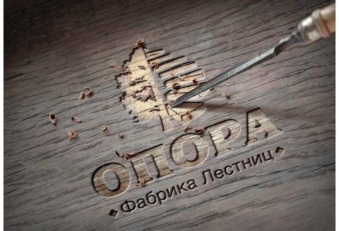 Опора Фабрика Лестниц ООО