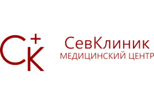 СевКлиник ООО