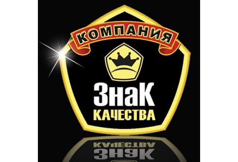 Знак Качества  окна Севастополь