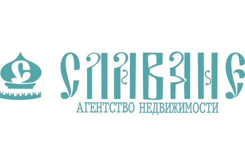 Агентство Недвижимости СЛАВЯНЕ