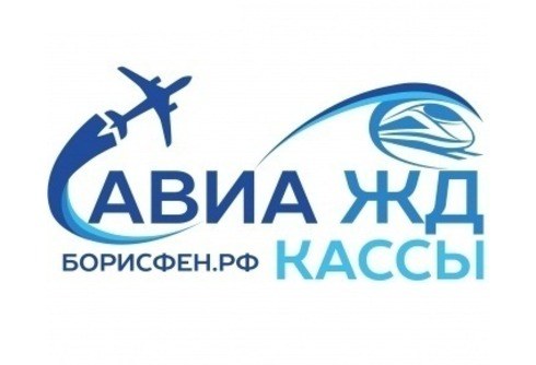 Авиакассы Турагентство Борисфен.рф
