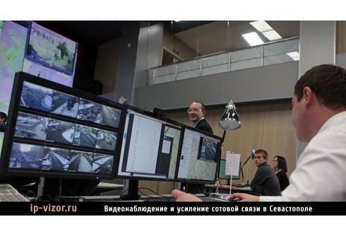 Системы видеонаблюдения и усиление сотовой связи в Севастополе - подбор, продажа и монтаж под ключ