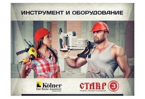 СТРОЙТЕХ в Севастополе: адрес, контакты — портал «Реклама Севастополя»