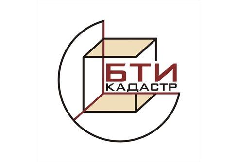 """ООО """"БТИ Кадастр"""""""
