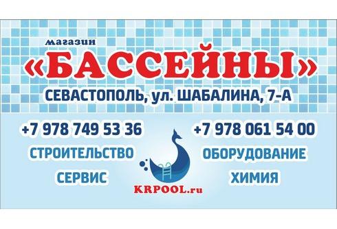 KRPOOL.ru