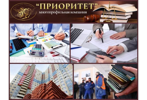 Приоритет ООО в Севастополе: адрес, контакты — портал «Реклама Севастополя»