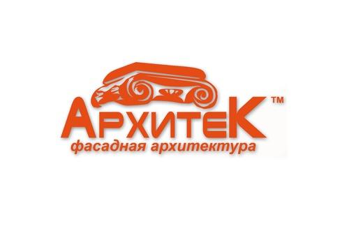 Архитек ООО