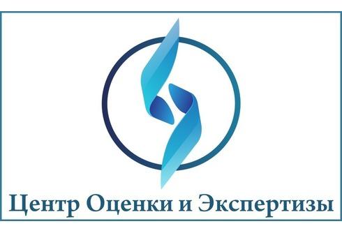 Центр Оценки и Экспертизы