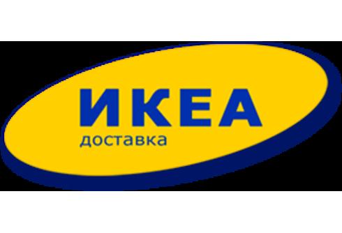 Доставка Икеа Крым