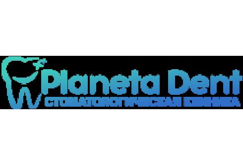 Стоматология Planeta Dent