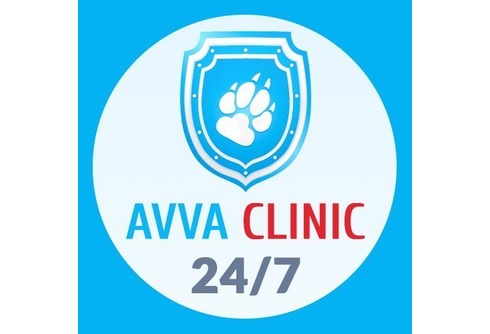 AVVA  ,круглосуточная ветеринарная клиника
