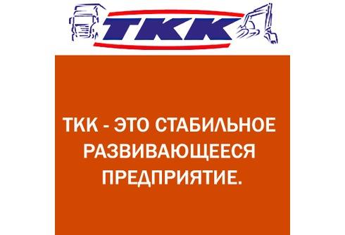 Транспортная Крымская Компания,ООО