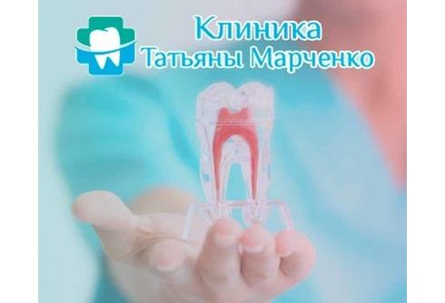 Стоматологическая клиника Татьяны Марченко