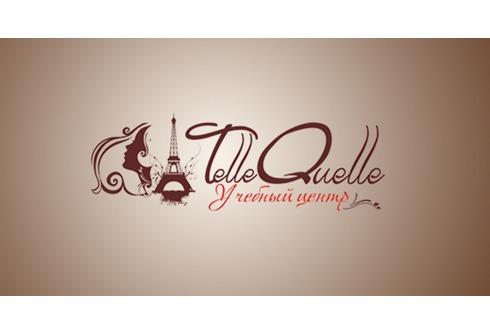 Учебный Центр Telle Quelle