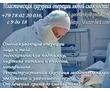 1-й Пластический хирург - методики мирового уровня Гавриленко С. Б.