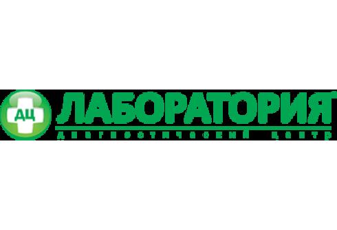 Лаборатория  «Олнил»