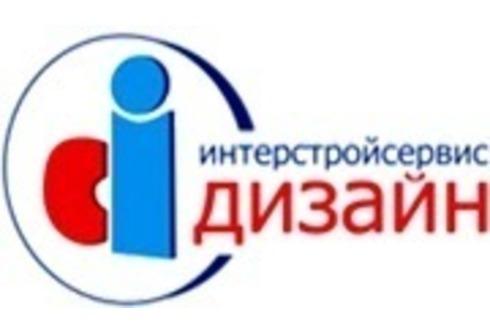Компания «Интерстройсервис-Дизайн»