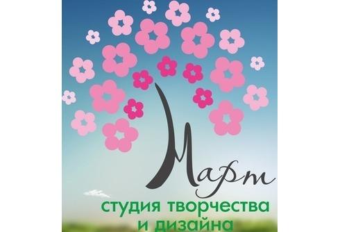 """Студия творчества и дизайна """"М-Арт"""""""