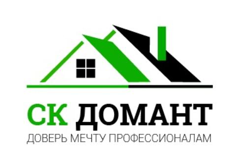 Домант СК