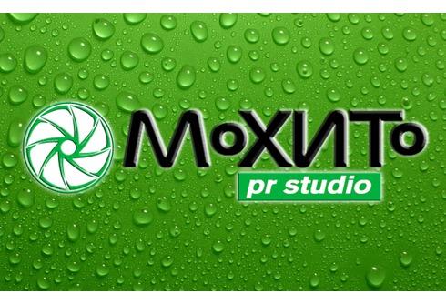 МоХИТо PR-студия