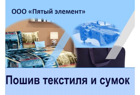 """ООО """"Пятый элемент"""""""