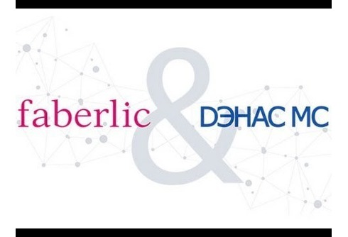 Faberlic+Denas