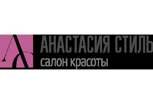 Анастасия стиль салон красоты