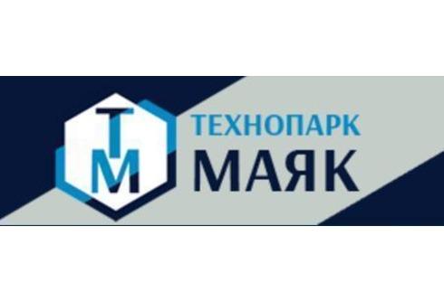 Технопарк Маяк