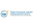"""Союз """"Севастопольская торгово-промышленная палата"""""""