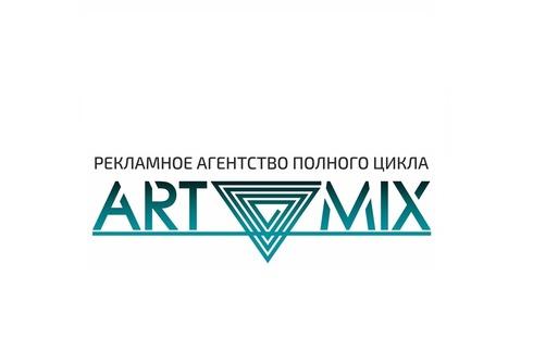 Рекламное Агентство Полного Цикла ART MIX Сrimea