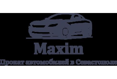 Автопрокат Максим