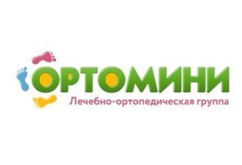 Интернет-магазин Ортомини