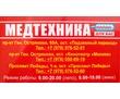 Thumb_medtehnika8_vizitka_4_4_350_print
