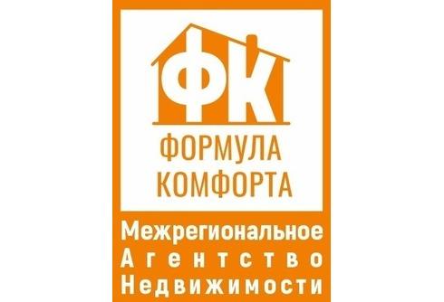 """Межрегиональное агентство недвижимости """"Формула комфорта"""""""