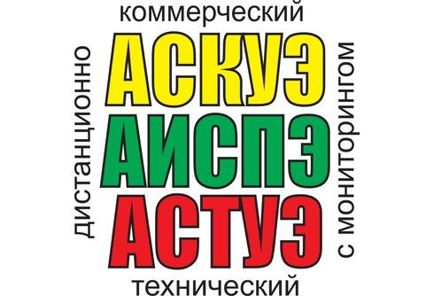 Черемшина энергостандарт ООО