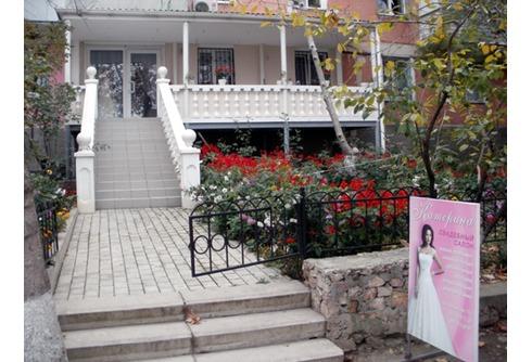 Катерина свадебный салон