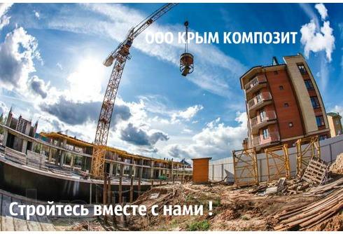Крым Композит