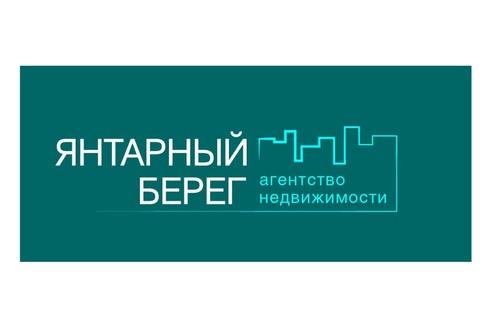 Янтарный берег АН
