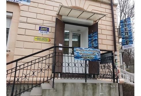 ВоенФорма+ в Севастополе: адрес, контакты — портал «Реклама Севастополя»