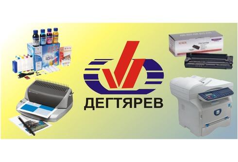 Дегтярев Компания в Севастополе: адрес, контакты — портал «Реклама Севастополя»