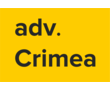 АДВ Крым (ADV Crimea) Рекламное агентство