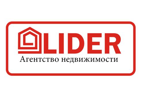 Агентство Недвижимости ЛИДЕР
