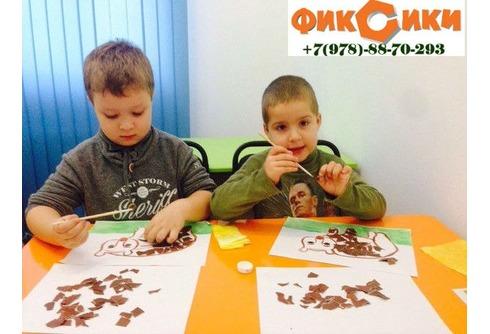 Фиксики детский центр