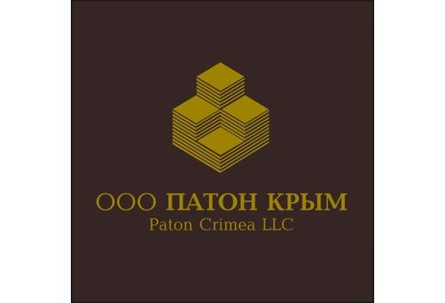 ПАТОН КРЫМ ООО