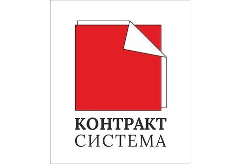 Контракт-система ООО