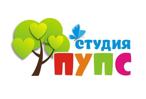 СТУДИЯ ПУПС Детский клуб