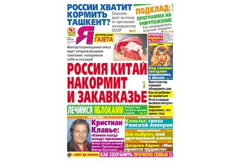Печатный Дом ООО
